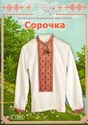 Схема для вишивання подушки 1802  61c498950402d